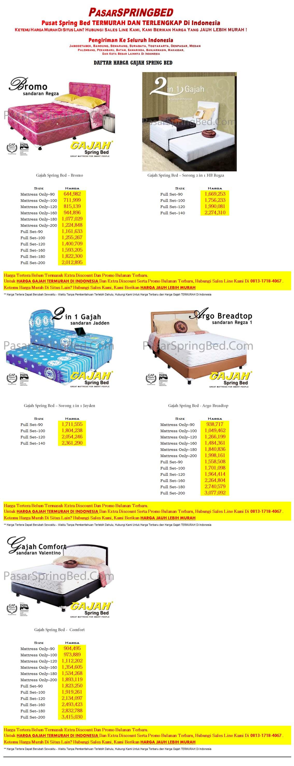 harga-gajah-spring-bed